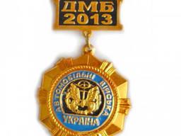 """Медаль """"ДМБ-2013 автомобильных войск Украины"""""""