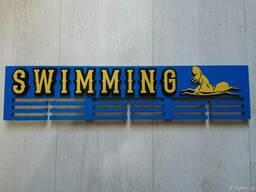 Медальница Плавание (крепление для медалей)
