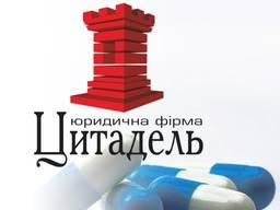 Медицинская лицензия в Днепре