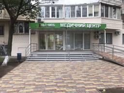 Медицинский центр Альт-Мед на поселке Котовского Одесса