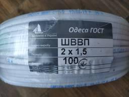 Медный кабель шввп 2*1, 5 производства Одесса Гост, в Одессе