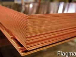 Бронзовый лист БрКМЦ3-1 тв 2х600х1500