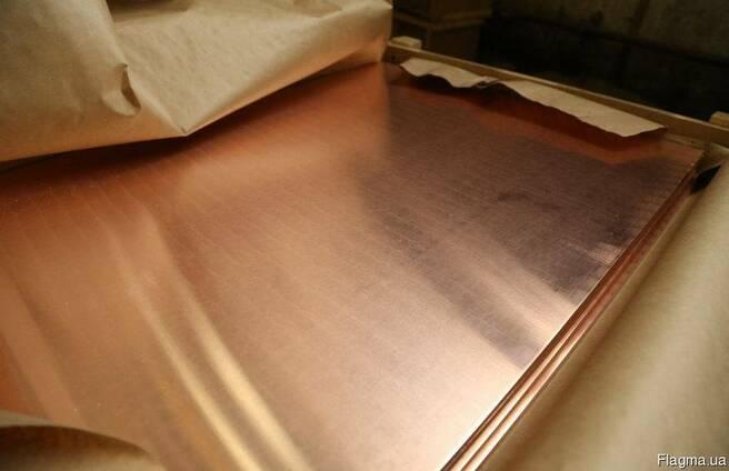 Медный лист М2 0,8*600*1500 Дпрнмкупить