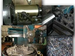 Механическая обработка металла, токарные работы