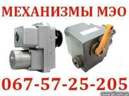 Механизмы исполнительные электрические однооборотные - МЭО