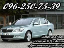 Мелитополь Трансфер по Украине .Прокат авто с водителем