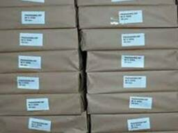 Мелованная бумага купить Харькове а4, а3 90г/м2 - 250,300 гр - photo 1