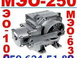МЭО-250/25-0, 25 У99К