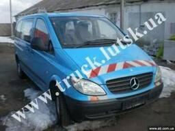 Mercedes Vito 115 по запчастям