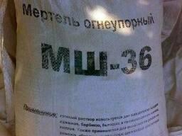 Мертель МШ-36 и 39