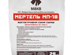 Мертель МП-18(мешок 25кг)