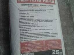Мертель МП-18 в Симферополе