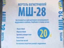 Мертель шамотный МШ-28 в мешках фасованный