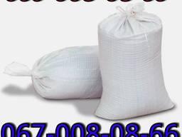 Мешки белые полипропиленовые под сахар