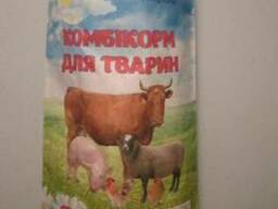 Мешки бумажные на 25кг. для комбикорма