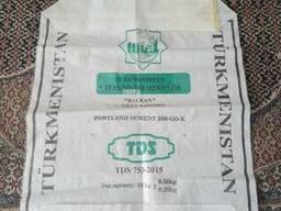 Мешки для цемента