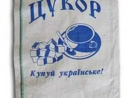 Мешки для сахара оптом