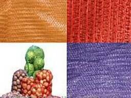 Мешки, овощные сетки, перчатки