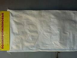 Мешки п/п 96х55 с полиэтиленовым вкладышем