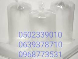 Мешки полиэтиленовые 45*80 см, для упаковки овощей, пищевых