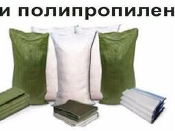 Мешки полипропиленовые 105*55см, 80 грамм