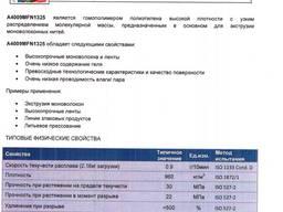 Мешки полипропиленовые 105х55 75 гр.
