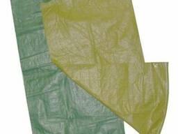 Мешки полипропиленовые зеленые новые