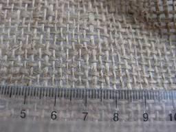 Ткань джутовая упаковочная плотностью 250 г/м2