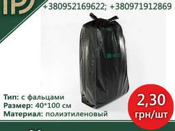 Мешок (пакет) полиэтиленовый черный - 100*40 см