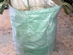 Мешок прорезиненный для переноски рыбы, отходов и т. д.