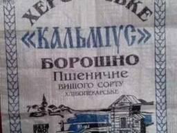 Мешок с логотипом
