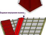 Металлическая ендовая - производство,продажа,монтаж. - фото 2