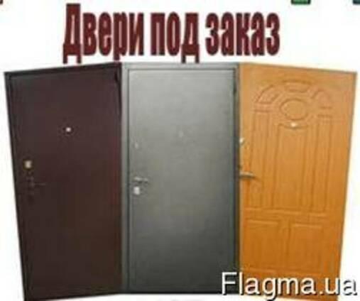 Металлические двери:входные, в тамбур, в кладовку. Любой размер