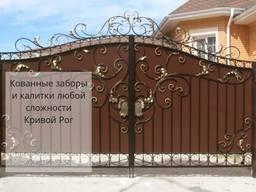 Кованые ворота, калитки, навесы для авто, решетки на окна