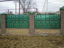 Металлические заборы в Мариуполе в кредит с компенсацией