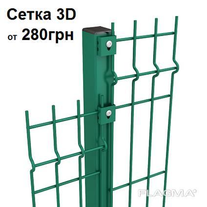 Металлический секционный, 3Д забор. 3Д сетка. 13 Представите