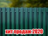 Металлический штакетник, забор из евроштакетника, хит продаж - фото 1