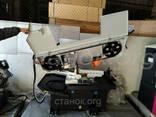 Metallkraft BMBS 300 320 H DG стрічкопильний верстат по металу ленточнопильный станок. .. - фото 2
