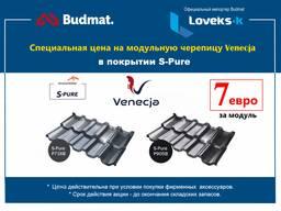 Металлочерепица модульная Budmat Venecja S-PURE черная
