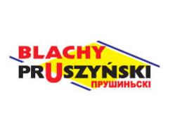 """Металлочерепица """"Pruszynski"""". Официальный дилер компании. - фото 2"""