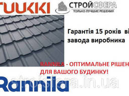 Металлочерепица Rannila DG Decorrey Grand 4345 mat 0,45. ..