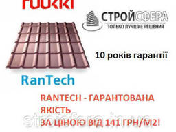Металлочерепица RanTech DG Decorrey Grand 4340 0,4 mm. ..