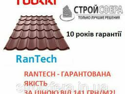 Металлочерепица RanTech M Monterrey 3943 mat 0, 43 mm. ..