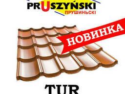 Металлочерепица TUR Classic - Pruszynski 0, 5 мм мат. ..