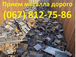Металлолом, черный металл