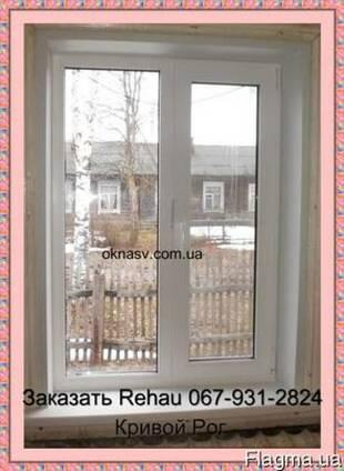 Металлопластиковое окно Rehau 70 GU uni-get