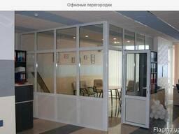 Металлопластиковые Алюминиевые перегородки заказать в Одессе