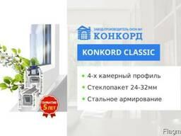 Металлопластиковые окна, двери, балконы Конкорд