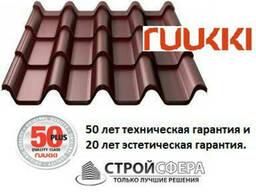 Металочерепица Armorium Ruukki 50 Plus
