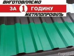 Металопрофиль кровельный ПК-20 полиэстер 1170/1110 мм